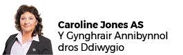 Caroline Jones AC